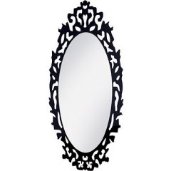 Ayala King - kadernícke zrkadlo
