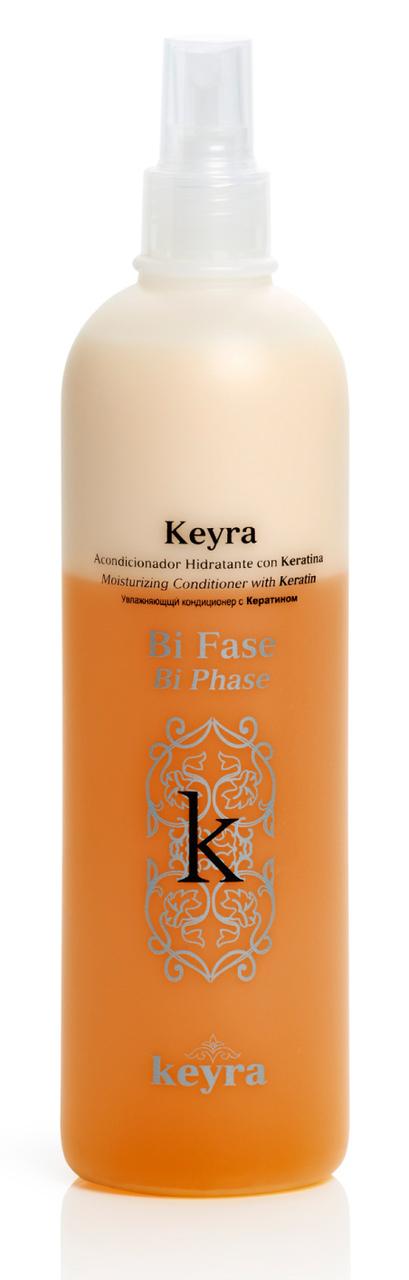 Keyra cosmetics Bi-Phase Moisturizing Conditioner - dvojfázový hydratačný kondicionér s keratínom, 500 ml